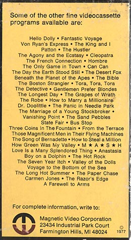 Magnetic Video 1977 Jacket Back Cover