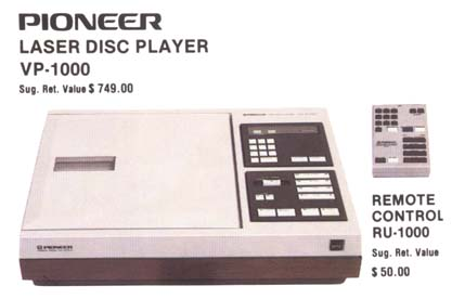VP-1000 LaserDisc Player with optional remote